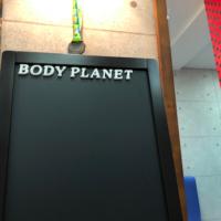 宇都宮のパーソナルトレーニングジム