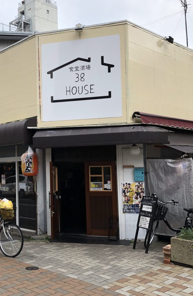 38house カレーランチ